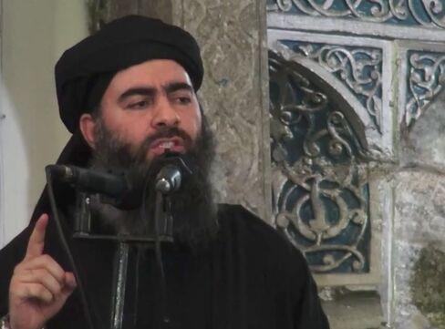 Islamic State Group Leader Abu Bakr al-Baghdadi