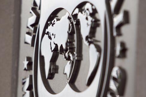 IMF Urges U.S. Debt Ceiling Increase to Avoid Severe Shock