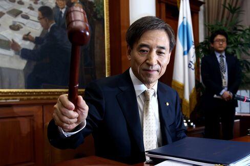 Bank of Korea Governor Lee Ju Yeol
