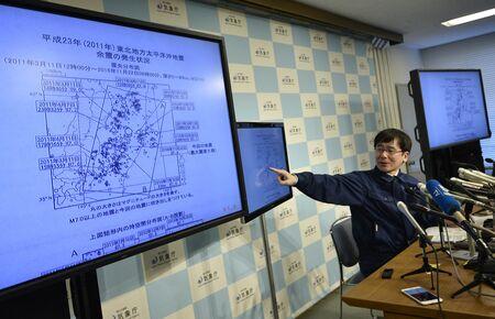 Tsunami warning issued after quake off Fukushima in Japan