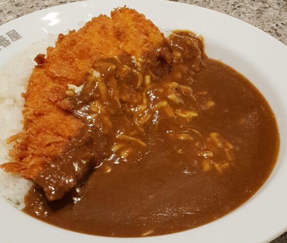 Japan's Beloved Hamburger Curry, Now inEurope