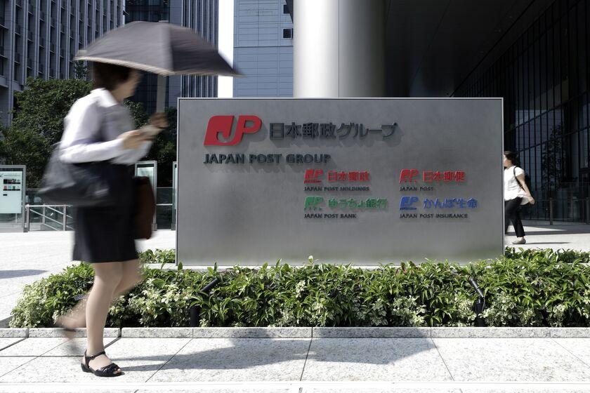 Japan Post CEO Masatsugu Nagato News Conference on Insurance Unit Scandal