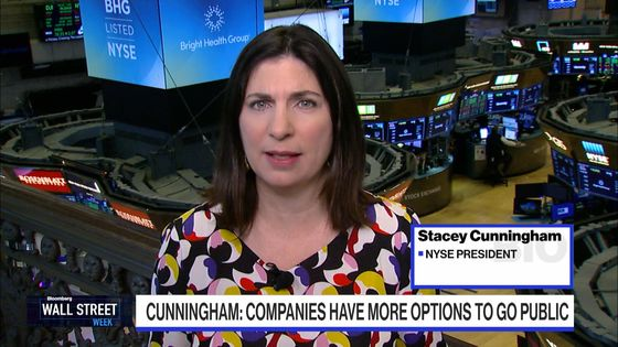 NYSE's Cunningham Sees Heightened Scrutiny of SPACs on Horizon