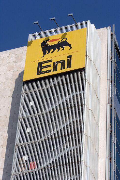 BP Suspends Exploration as Libya Unrest Worsens; Eni Drops