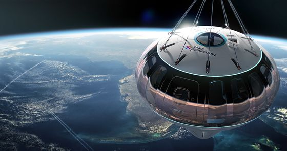 A New Space Travel Company Is Offering Cheaper, Safer Flights