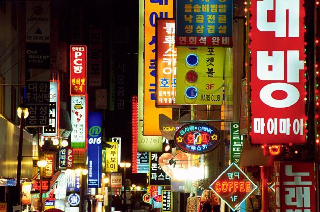2. South Korea