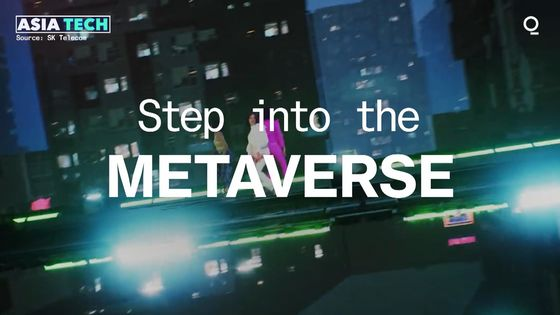 What the Metaverse Is, Who's In It and Why It Matters