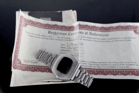 The papers and original box offer proof that the Tiffany & Co. stamp wasn't added later.