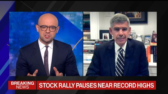 U.S. Stocks Climb to Record; Crude Oil Rallies: Markets Wrap