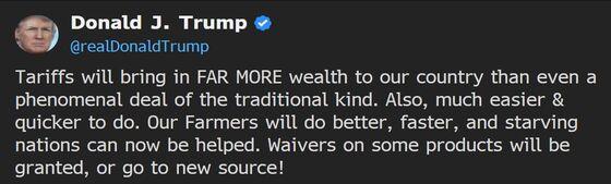 Trump Baffles With 'No Rush'China Trade Tweet, Delete, Retweet