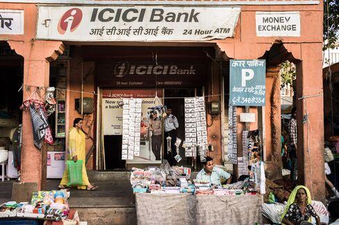 ICICI Third-Quarter Profit Jumps to Record, Beats Estimates