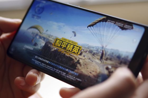 No Chicken? Tencent's PUBG Stand-In Leaves Gamers Fuming