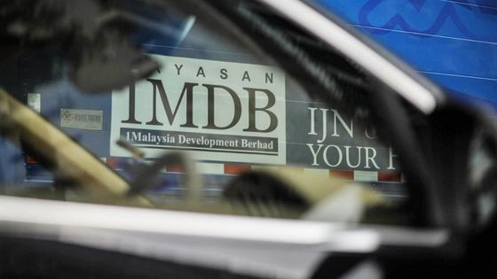 Inside Goldman's Five-Day Race to Seal a 1MDB Deal With Malaysia