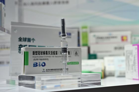 Covid Vaccine Rush in China Raises Fears of Booming Black Market
