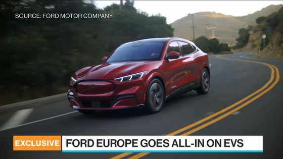 Ford Going Almost Entirely Electric in Europe This Decade