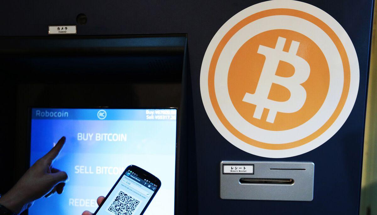 ビットコインの購入・投資信託ならBIT|価格最安値宣言!