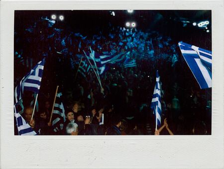 A New Democracy rally in Athens
