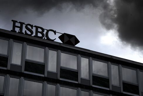HSBC private banking is Geneva. (Suisse) is seen on June 14, 2013 in the center of Geneva.