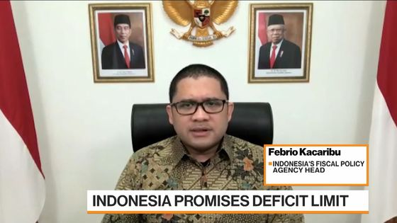 Indonesia Pledges to Return to 3% Fiscal Deficit Limit by 2023