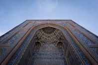 relates to A Travel Writer Who's Seen It All Still Finds Surprise and Awe in Iran