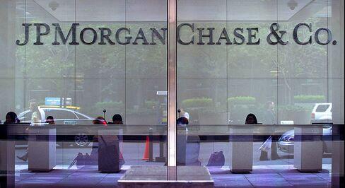 Volcker Rule Proponents Say JPMorgan Loss Bolsters Case