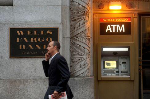Banks See Margins Widen by Deposits Surging