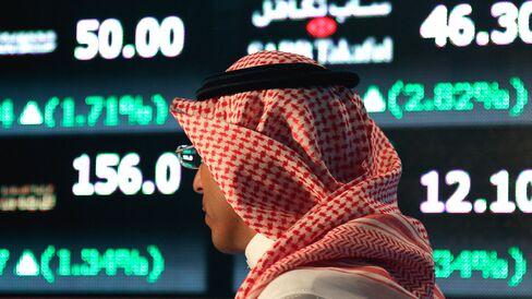 APTOPIX Mideast Saudi Markets Opening
