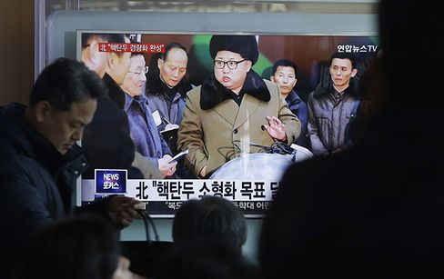 Kim Jong Un on television in Seoul on March 9