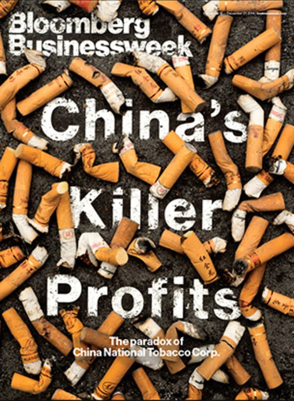 The Chinese Government Is Getting Rich Selling Cigarettes - Bloomberg