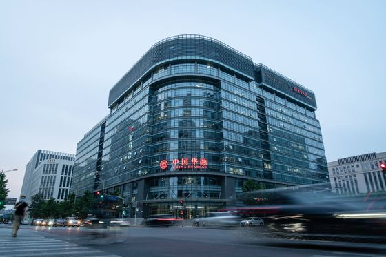 Inside Huarong Bailout That Rocked China's Financial Elite
