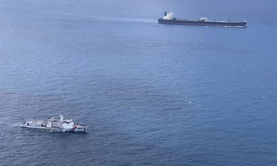 Indonesia Releases Iran Tanker Seized Four Months Ago, IRNA Says