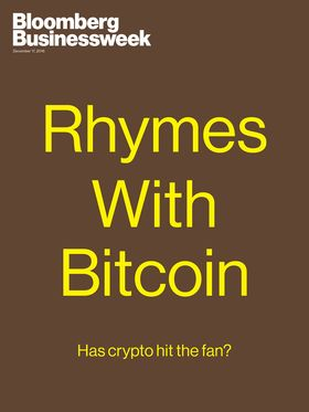 relates to Features