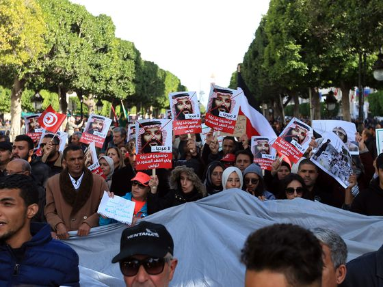 Tunisians Protest as Saudi Crown Prince Continues Regional Tour
