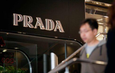 Prada Shuns Milan For Hong Kong As IPO Signals Economic Shift