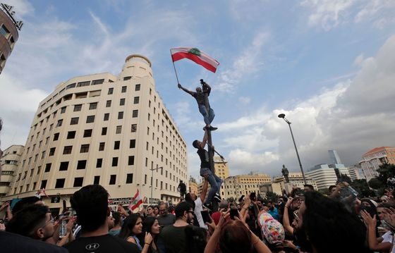 Nationwide Protests Erupt in Lebanon as Economic Crisis Deepens