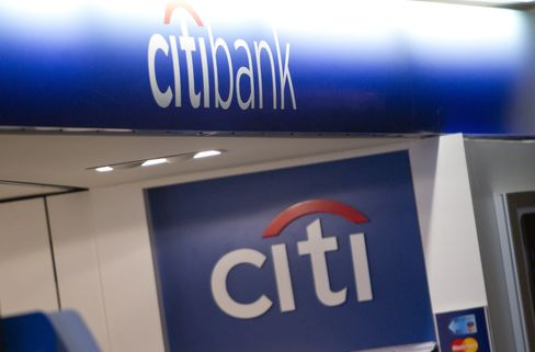 Judge Rejects SEC Settlement with Citigroup