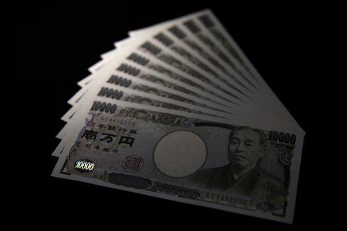 Illustration Of Japanese Yen Notes
