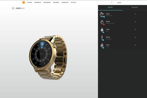 You can design the different components of the watch through Moto Maker and get exactly what you want.