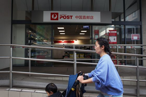 The Australian Store Where Everything Sold Is Sent to China