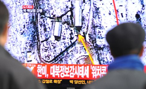 North Korea Conducts Third Nuclear Device in Defiance of UN