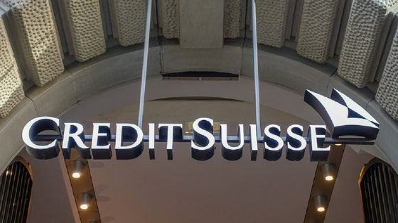 Credit Suisse Adds Risk Veterans to Board With UBS, Lloyds Alums