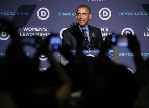 President Obama speaks at the Democratic National Committee's Women's Leadership Forum on Oct. 23 in Washington.
