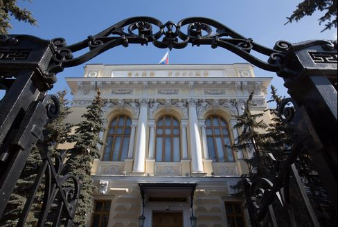 Russia's Central Bank Leaves Refinancing Rate Unchanged at 8.25%