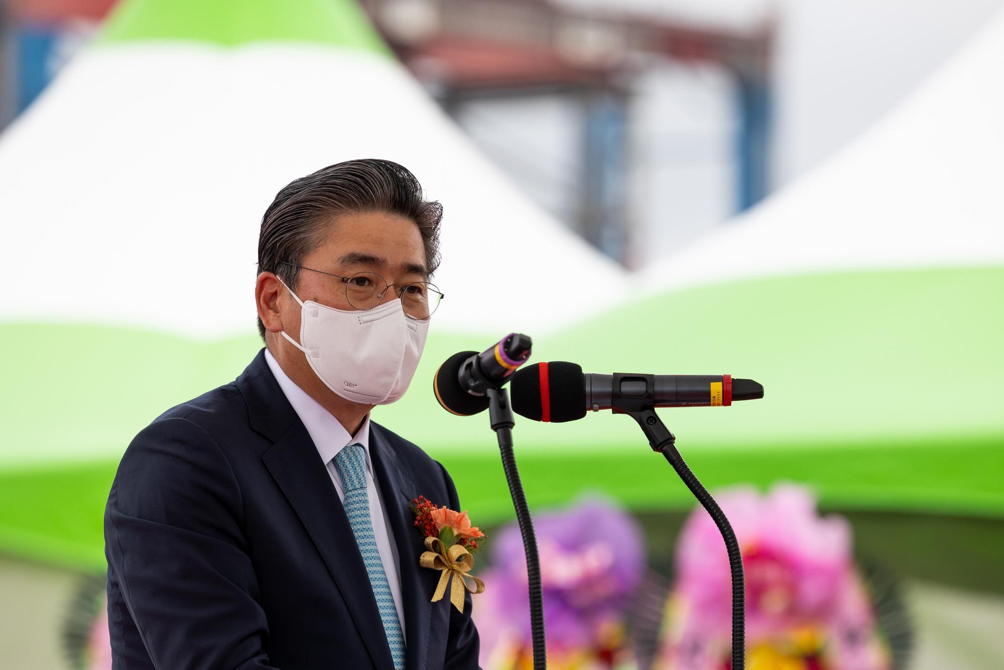 Korea Electric Power Unveils Mobile Base Ship For Wind Turbine Transportation