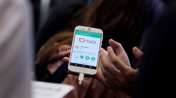 Why Didi Shares Are Falling and Why China Is Cracking Down?