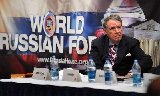 Ex-Congressman's Russian Bank Loses License for Money Laundering