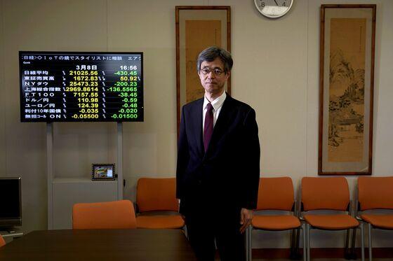Japan to Tackle Global Financial Regulation Disharmony at G-20