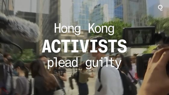 Hong Kong Hits Tiananmen Activists With Powerful Security Charge