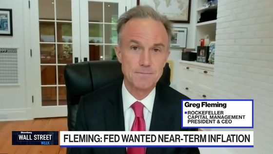 Rockefeller's Fleming Says Fed Is 'About to Move' on Tapering