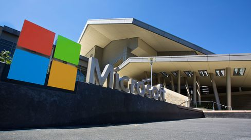 The Visitor's Center at Microsoft Headquarters campus in Redmond, Washington.